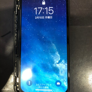 iPhone X系の修理料金値下げ&iPhone 11の画面修理...