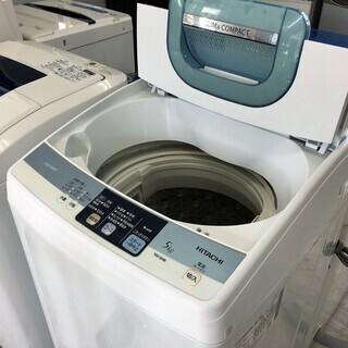 日立5.0K洗濯機2014年製 分解クリーニング済み!!!
