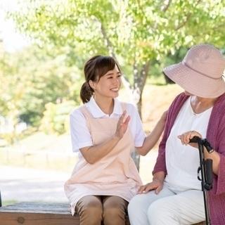 介護福祉士1,700円、2級1,600円◆海老名市、有料老…