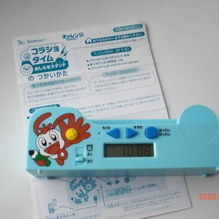 新一年生に♪ コラショタイム(時計)と漢字シート チャレンジ1年生