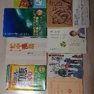 ☆☆3月上旬で掲載終了☆☆小説