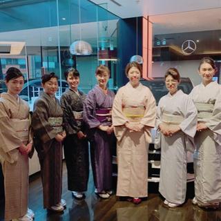 オンライン☆気軽に着物を着られるようになろう!着物美人プロジェクト