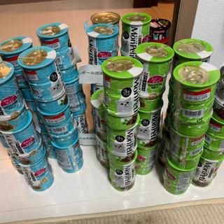 モンプチ 猫缶 123缶+他おまけ