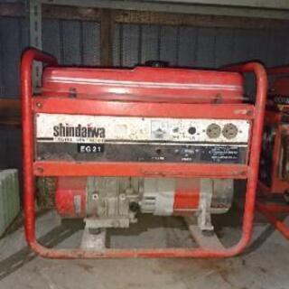 shindaiwa(新ダイワ)EG21 発電機 訳あり …