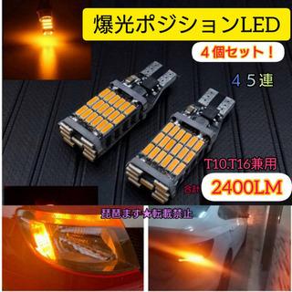 ⭐T16 T10 ⭐ 超爆光 スモールポジション イエロー LE...