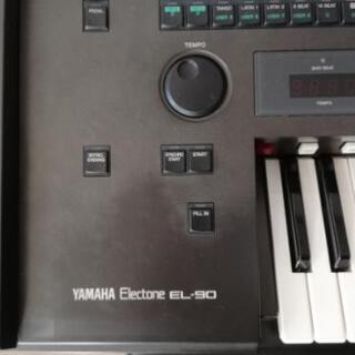 エレクトーン YAMAHA EL-90