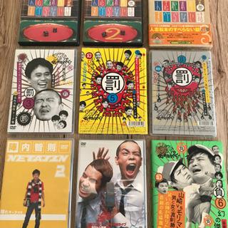DVD 9枚