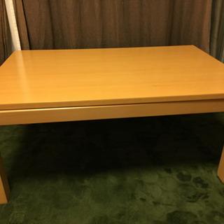 無印 ローテーブル