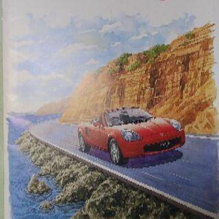 MR-S 新車カタログ