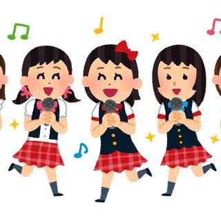 【千葉県千葉市】リアルアイドルカフェのスタッフ募集