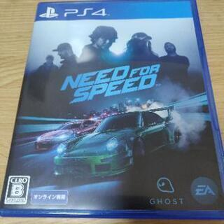 PS4ソフト NEED FOR SPEED