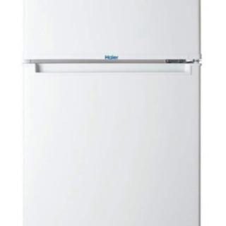 ハイアール 冷蔵庫 85L 2ドア