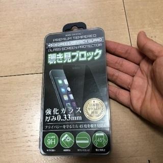iPhone6Plus 6S Plus 覗き見帽子ガラス
