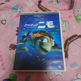 ファインディング二モ DVD