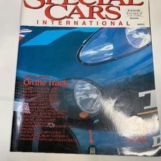 スペシャルカーズ '93 NO5 10月号