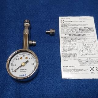 15.タイヤ空気圧計 /エアゲージSB MAN21