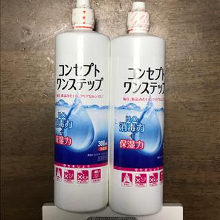 コンタクト洗浄&保存液
