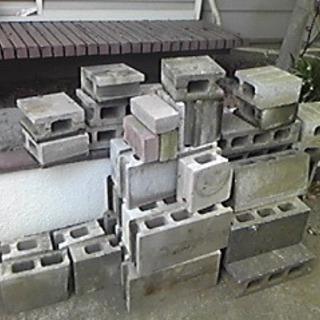 見積もり無料 ガーデニング品、レンガ、コンクリート、ブロック
