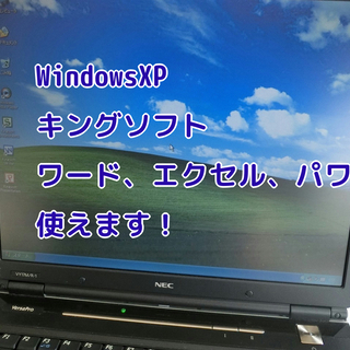 NEC PC-VY17 WinXP 割り切りパソコン