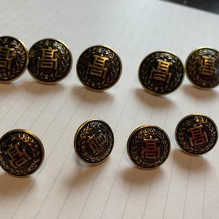 学生服のボタン