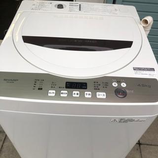 2018年製シャープ4.5キロ洗濯機!綺麗な状態