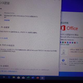 NEC PC-VK21LXZCC Core i3 4GB 320GB
