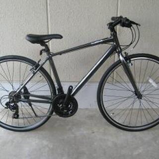 〔新品大特価〕アルミフレームクロスバイク・アルベージュ700(シ...