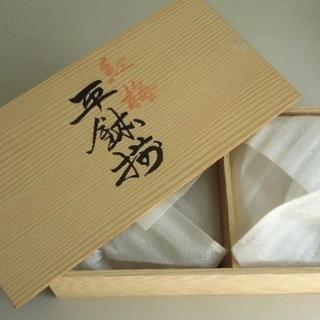 手作りガラス 梅深皿(4枚セット・箱入り未使用)