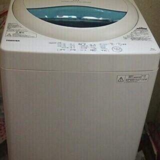 東芝洗濯機2017年式5Kg