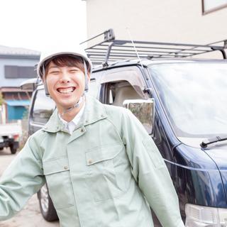 洗車・点検スタッフ/高時給1200円/日払いOK/A28W0082-1