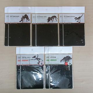 ウラノ ペーパーパズル ペーパークラフト 恐竜・虫 5種各…