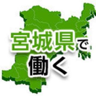 電子部品の製造工場 ◆月収24万円◆長期休暇有◆昇給あり