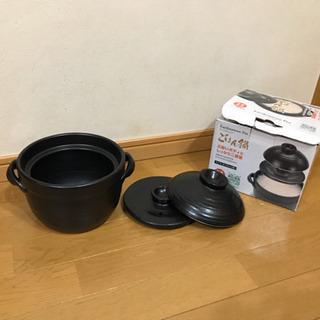 二重釜の土鍋