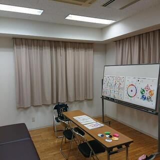 月1万5千円から学べるキネシオロジスト養成講座