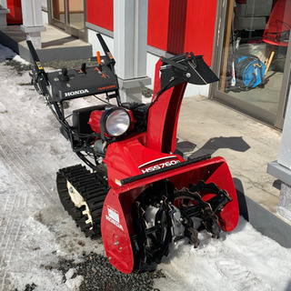 HONDA除雪機(HSS760n)シャーボルト+工具+説明書付属