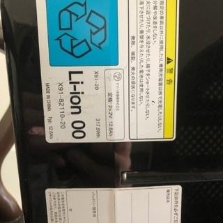ヤマハパス 電動自転車 リチウムイオンバッテリー 2014年 1...