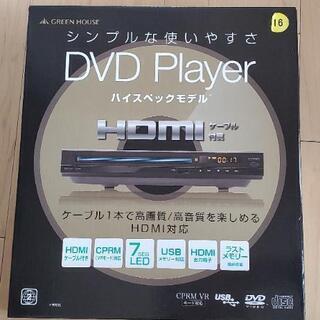 ジャンク DVDプレーヤー