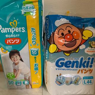 新品パンパースパンツXLと新品ゲンキパンツL