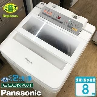美品【 Panasonic 】パナソニック 洗濯8.0㎏ 全自動...