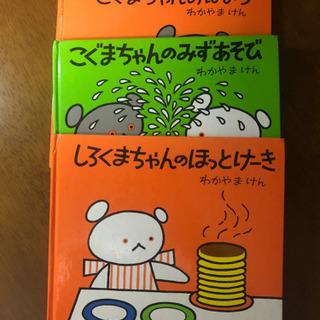 絵本 こぐま社