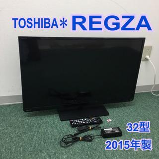 配達無料地域あり*東芝 液晶テレビ レグザ 32型 2015年製*