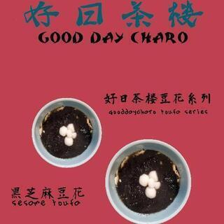 東京で大人気!!!台湾デザート豆花のお店
