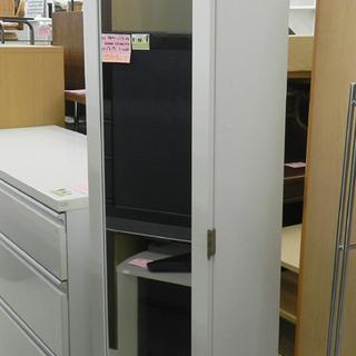 ミラー付き収納 幅34.5 ホワイト 収納棚 鏡 キッチン 脱衣...