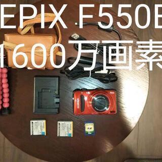 FUJIFILM FINEPIX F550EXR 光学15倍 1...