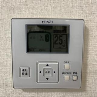 【早い者勝ち】 日立 てんかせ4方向 業務用エアコン − 福岡県