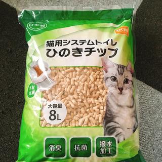 猫砂 ペット トイレチップ DCM