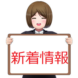 ★大阪府堺市★軽作業★高収入★寮費無料★