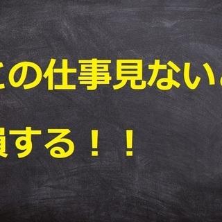 ★倉庫内作業★軽作業★寮費無料★