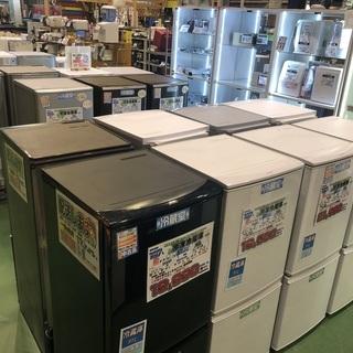【愛品館八千代店】出張買取 大型冷蔵庫の買取なら!家電専門店にお任せ!