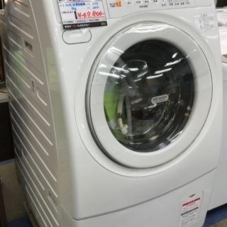 【配送・設置無料】アクア ドラム式洗濯乾燥機 AQW-DJ700...